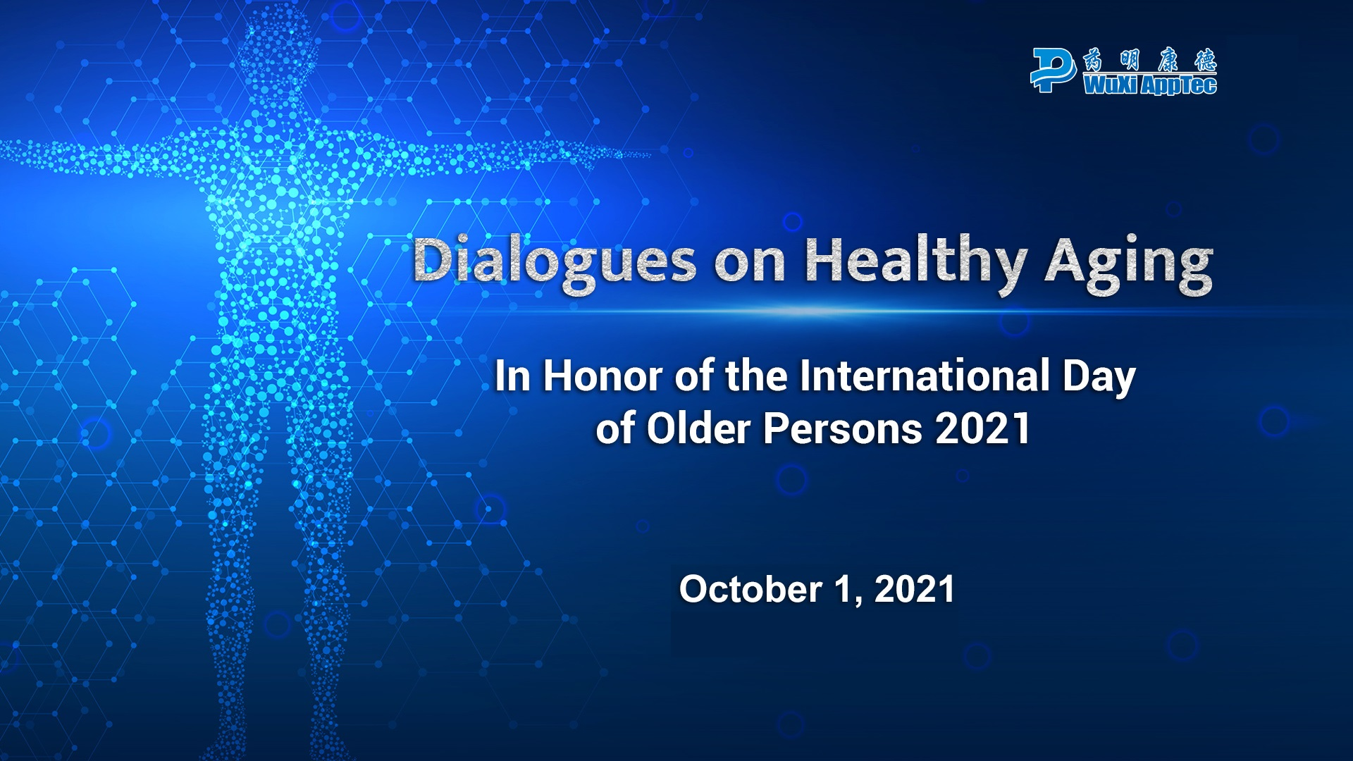 Dialogues on Healthy Aging Banner_eventbrite_featured
